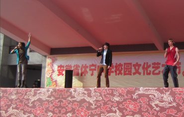 Singing 稻香